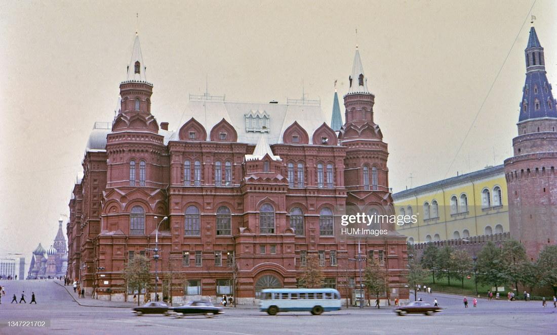 Ảnh hiếm về ''trái tim'' của nước Nga năm 1972