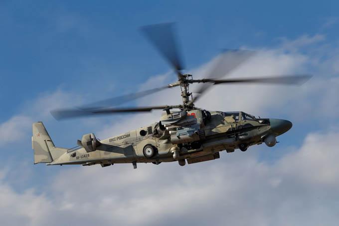 Thăm lò luyện trực thăng cá sấu của Nga
