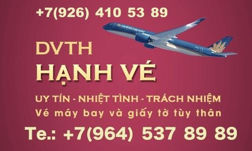 DVTH Hạnh vé, vé máy bay, giấy tờ, điện thoại +7(964) 537 89 89