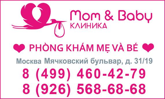 Phòng khám Mẹ và Bé