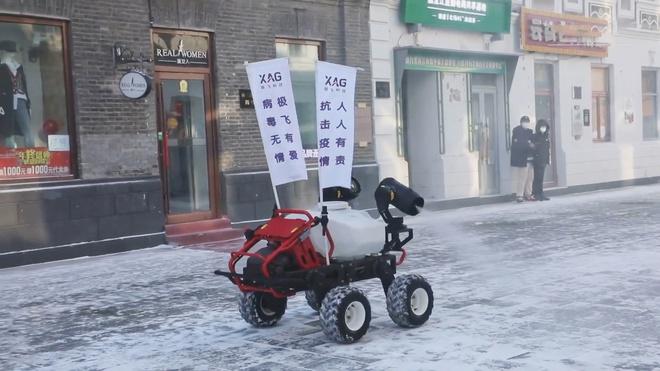 Xe tự lái khử trùng đường phố tại Trung Quốc