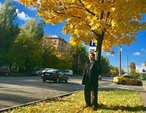 Run rẩy với 'Gặp lại mùa thu vàng' của nhà thơ Đỗ Quý Doãn