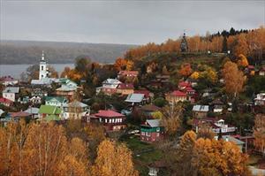 Ảnh: Đẹp nao lòng mùa thu vàng nước Nga