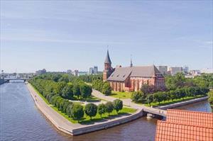 Thành phố Kaliningrad, Nga giờ ra sao?
