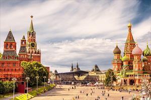 Nước Nga, ôi nước Nga