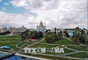 WORLD CUP 2018: Saransk - thành phố tiện nghi nhất nước Nga