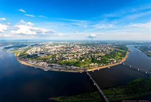 Đến thăm quê hương Maksim Gorki
