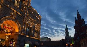 Kitay Gorod - một trong những quận lâu đời nhất của Mátxcơva.