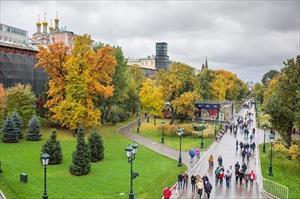 Ngẩn ngơ ngắm mùa thu vàng lộng lẫy nước Nga