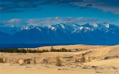 Vùng cát Chara - sa mạc ở trung tâm Siberia