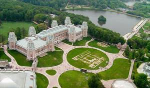 Thăm thú những công viên tại Moscow mùa lễ hội