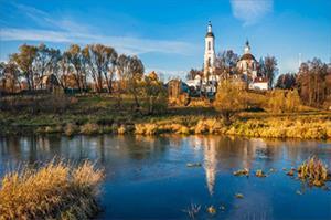 10 thành phố ở miền trung Nga mà bạn phải đến lúc vào thu