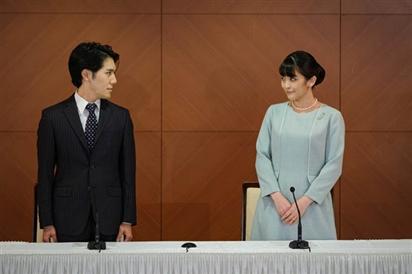 Đám cưới hoàng gia Nhật: Câu chuyện cổ tích khác thường của Công chúa Mako