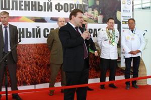 Triển lãm Nông nghiệp và Ẩm thực Quốc tế Âu-Á  2013 tại Ekaterinburg