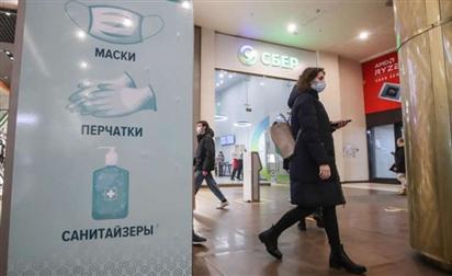 Nga áp dụng giờ giới nghiêm với một số dịch vụ để hạn chế lây lan COVID-19