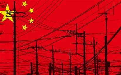 Cú ''song kiếm hợp bích'' khiến Trung Quốc điêu đứng, các nước ĐNÁ sắp được lợi lớn?