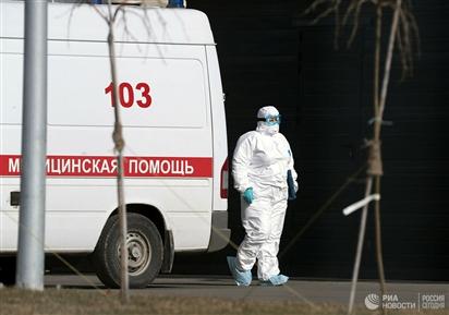 Nga ghi nhận 739.947 ca nhiễm Covid-19, thêm 6.248 ca nhiễm mới tính đến ngày 14/7/2020 ở 83 vùng miền