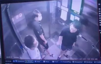 Người nhổ nước bọt trong thang máy chung cư bị phạt 4 triệu