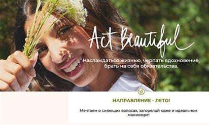 Yves-rocher.ru: Dịch vụ và sản phẩm Spa chăm sóc sức khỏe từ thảo dược thiên nhiên
