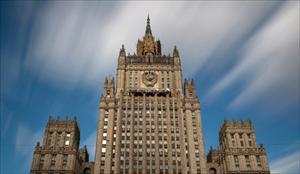 Các tòa nhà chọc trời của Mátxcơva - Trụ sở Bộ Ngoại giao