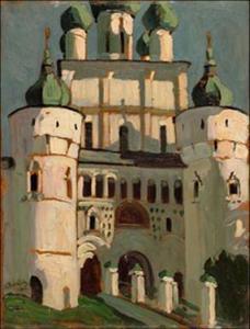 Triển lãm tranh của danh họa Nga Nicholai Roerich