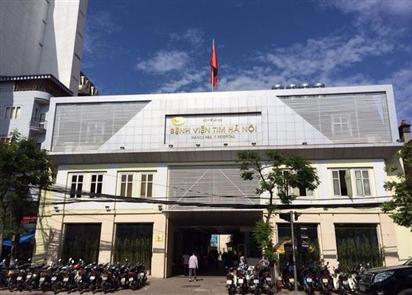 Vụ án Bệnh viện Tim Hà Nội, Bệnh viện Bạch Mai có tác dụng răn đe