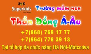 TT mầm non Thần Đồng Á-Âu